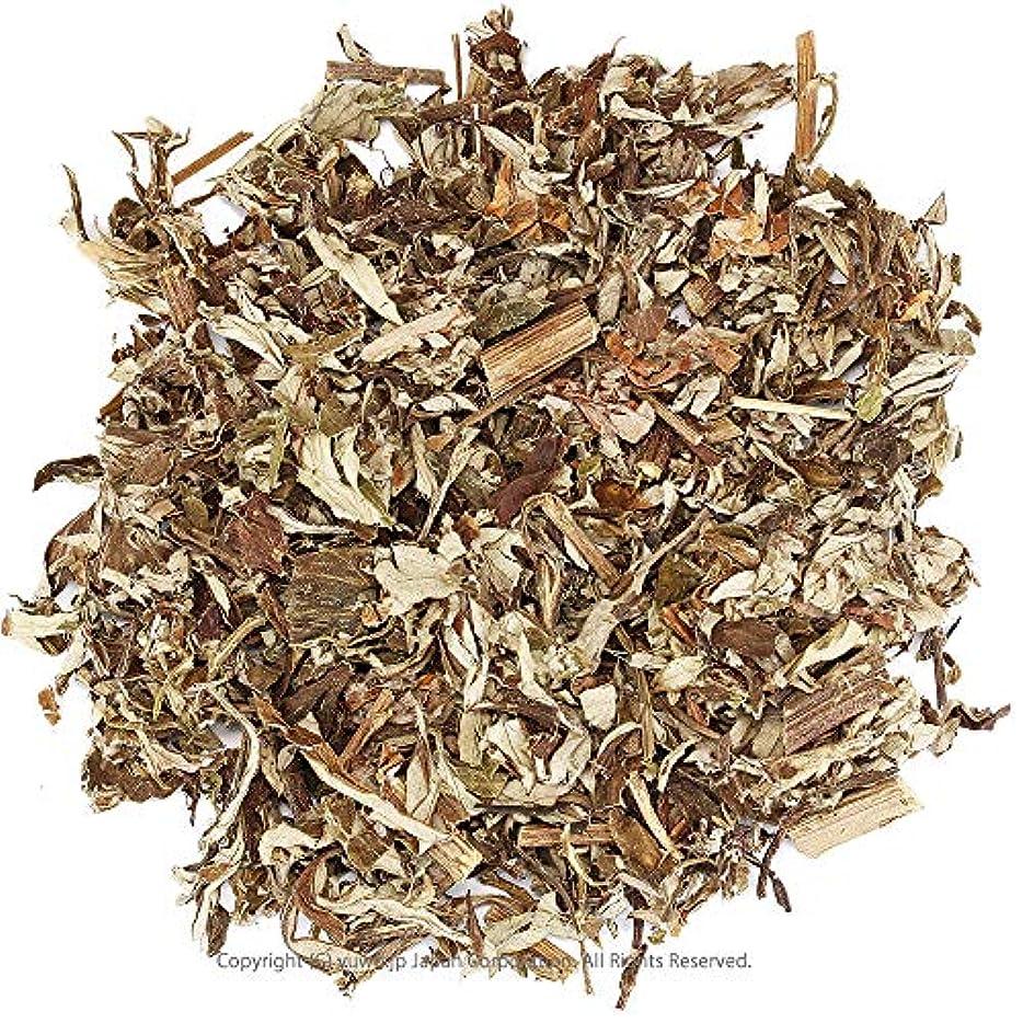 より平らなクリーム北へヨモギ業務用 500g 蓬茶 本場韓国産ヨモギ 葉(地上部 主に葉)100% 乾燥よもぎ茶 よもぎ風呂 ヨモギ蒸し