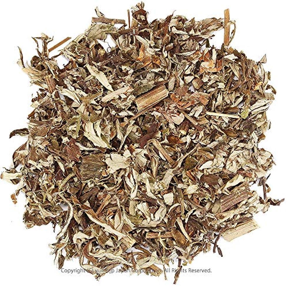 キュービックレンジ認可ヨモギ業務用 500g 蓬茶 本場韓国産ヨモギ 葉(地上部 主に葉)100% 乾燥よもぎ茶 よもぎ風呂 ヨモギ蒸し