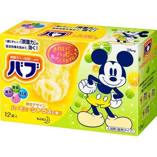 【数量限定】バブ ハーモニーシトラスの香り ディズニーデザイン 12錠入