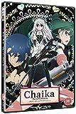棺姫のチャイカ(第1期) コンプリート DVD-BOX (全12...