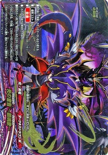 バディファイトX(バッツ)/死の宣告 〜鎮魂歌〜(シークレット)/カオス・コントロール・クライシス