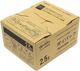 【Amazon.co.jp限定】 エーモン ポイパック(廃油処理箱) 2.5L (1603)