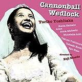 婚前特急オリジナル・サウンドトラック (廉価盤)