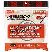 3M VHB 構造用接合テープ CV-19(Y-4945)19X10