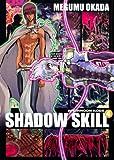 SHADOW SKILL(4) (アフタヌーンコミックス)