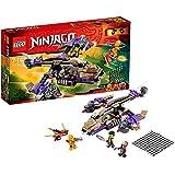 レゴ (LEGO) ニンジャゴー アナコン蛇コプター 70746