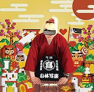 Sharaku Kobayashi 弐