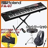 ローランド Roland シンセサイザー FA-07(スタンド/イス/ヘッドフォン付き キーボードセット) - Best Reviews Guide
