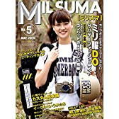 ミリスマ No.5 (ワールドムック)