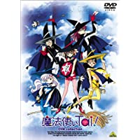 EMOTION the Best 魔法使いTai! OVA collection