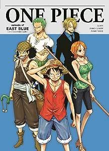ONE PIECE エピソード オブ東の海 ~ルフィと4人の仲間の大冒険!!~ *初回生産限定版Blu-ray