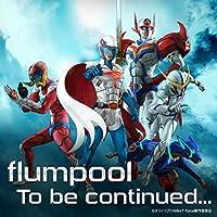 flumpool 活動休止 ボーカル 山村隆太 歌唱時機能性発声障害に関連した画像-06