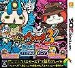 妖怪ウォッチ3 スシ/テンプラ バスターズTパック(【Amazon.co.jp限定】妖怪ウォッチ3 ぷくぷくシール (キャラクター20種同梱)- 3DS