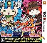 妖怪ウォッチ3 スシ/テンプラ バスターズTパック(【Amazon.co.jp限定】妖怪ウォッチ3 ぷくぷくシール(キャラクター20種同梱)- 3DS