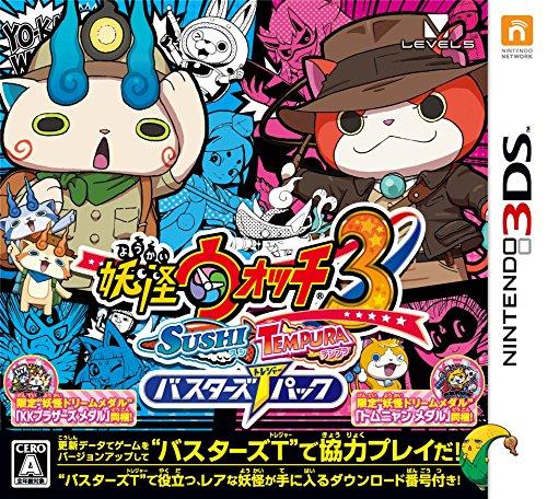 妖怪ウォッチ3 スシ/テンプラ バスターズTパック(【Amazon.co.jp限定】妖怪ウォッチ3 ぷくぷくシール(キャラクター20種同梱)- 3DSの詳細を見る