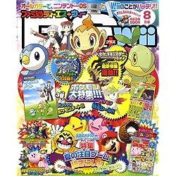 ファミ通DS+Wii (ウィー) 2008年 08月号 [雑誌]