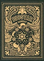 Hang Out by Big Star