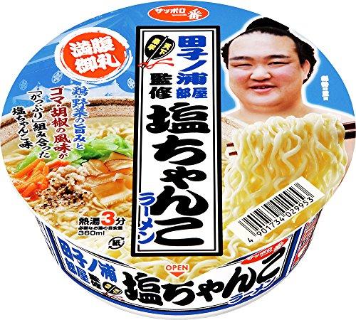サッポロ一番 田子ノ浦部屋監修 塩ちゃんこラーメン 88g×12個
