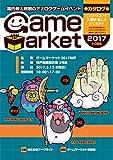 ゲームマーケット2017神戸 カタログ