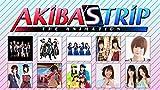 ゆいかおり、プチミレディなど参加「AKIBA'S TRIP」ED曲集3月発売