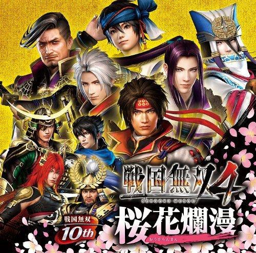 戦国無双4/ゲーム・ミュージック