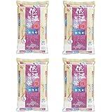 【精米】 アイリスオーヤマ 北海道産 ゆめぴりか 無洗米 低温製法米 5kg 令和2年産 ×4個