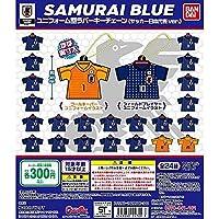ユニフォーム型 ラバーキーチェーン(サッカー日本代表ver.) 全24種セット