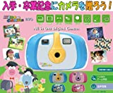 キッズカメラ Ryo ブルー 対象年齢7-80歳 Kids-Camera