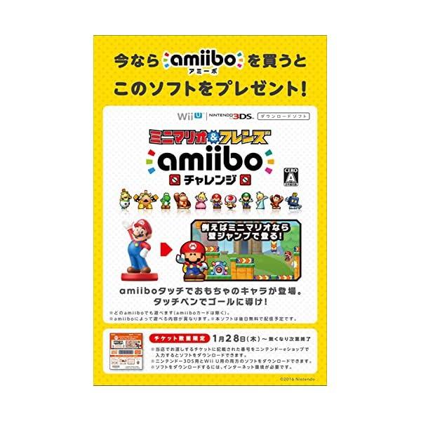 amiibo リンク(大乱闘スマッシュブラザー...の紹介画像3