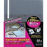 コクヨ レポートメーカー 製本ファイル A4 5冊入 青 セホ-60B
