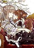 ご主人様と獣耳の少女メル 2 (電撃コミックスNEXT)