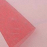 コスモテキスタイル セミハードチュール生地 50デニール 巾115cm×(半折)1m切売カット 赤 AD5035-15-1M ナイロン100% ウェディング・コスプレ材料 パニエ 手芸・ハンドメイド用品