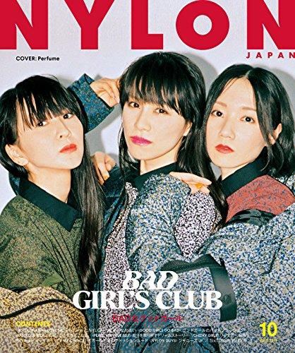 NYLON JAPAN(ナイロン ジャパン) 2017年 10 月号 [雑誌]