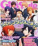 電撃 Girl's Style (ガールズスタイル) 2011年 11月号 [雑誌]