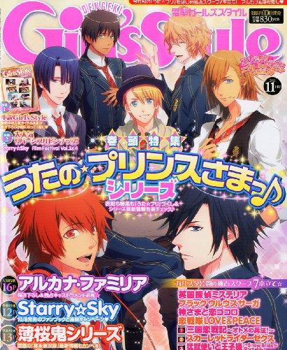 電撃 Girl's Style (ガールズスタイル) 2011年 11月号 [雑誌]の詳細を見る