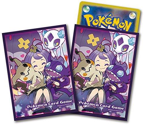 ポケモンカードゲームSM デッキシールド64枚 アセロラ ポケモンセンター、ストア、オンライン限定 超次元の暴獣、覚醒の勇者ボックス購入特典