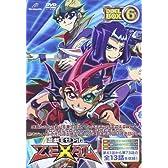 遊☆戯☆王ZEXAL DVDシリーズ DUELBOX (6)