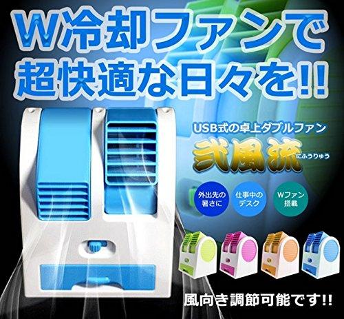 1stモール 【全4種類】 卓上扇風機 USB給電 (オレンジ) ST-COOL04-OR