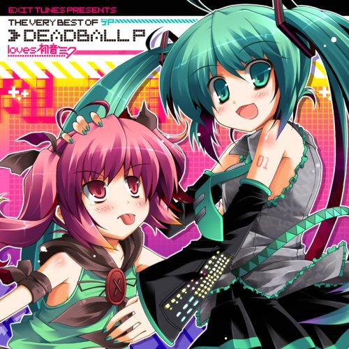 EXIT TUNES PRESENTS THE VERY BEST OF デッドボールP loves 初音ミクの詳細を見る