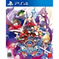 BLAZBLUE CENTRALFICTION - PS4