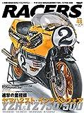 RACERS (レーサーズ) Vol.48 YZR750/500 (サンエイムック)