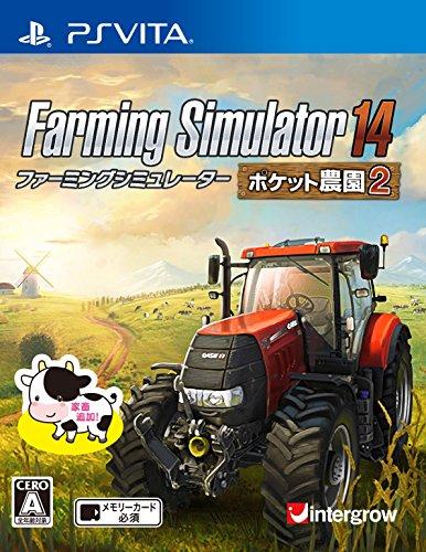Farming Simulator 14 –ポケット農園 2...