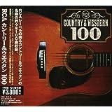 RCAカントリー&ウエスタン100