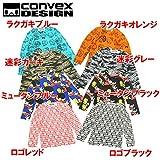 CONVEX(コンベックス) 「2色4柄」長袖Tシャツ【1603】【C】 140 ロゴ・ブラック