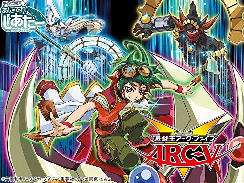 遊☆戯☆王ARC-Ⅴ