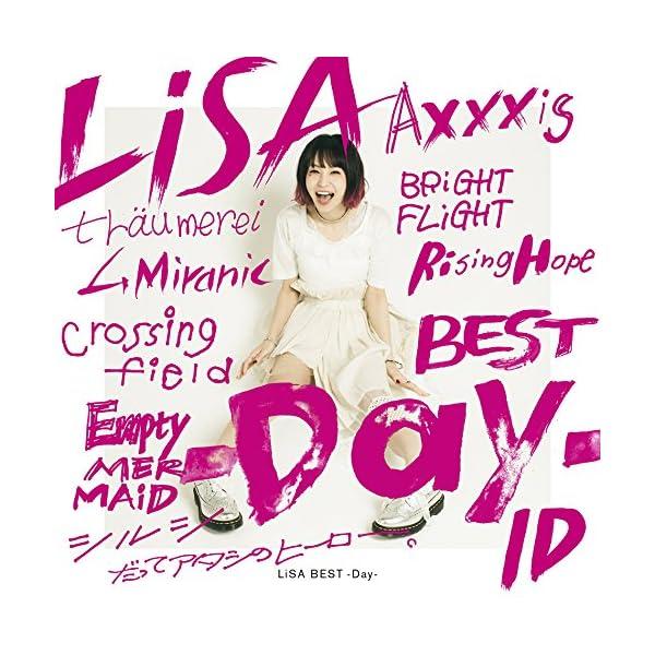 LiSA BEST -Day-の商品画像