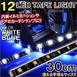 ワゴンR MH22 LEDテープライト 12V カーテシ フットランプ サイドステップ 30cm 12連 イエロー