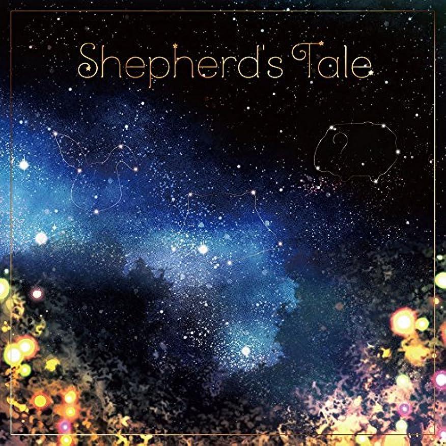 炎上エリート同種のAUGUST LIVE! 2018 民族楽器アレンジ集 Shepherd's Tale