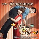 千番目の男 韓国ドラマOST (MBC) (韓国盤)を試聴する