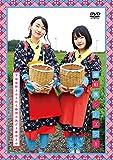DVD「藤田茜シーズン1~下地紫野さんと行く静岡の旅だよ藤田さん~」